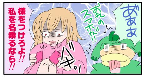 オレオレ詐欺に引っかからない漫画3